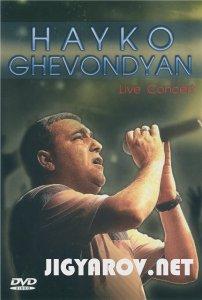 Hayko Ghevondyan -  Live in Concert in Rostov (DVD 5) 2011