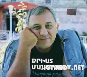 Qrist Manaryan / Крист Манарян - Kapuyt trchun@(Капуйт трчуны)-2011