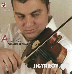 Alik [Alexandre Shirinyan] - Gipsi Flame 2006
