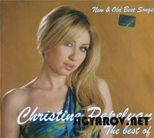 Christine Pepelyan/Кристине Пепелян - The best of & New hits