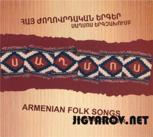 Saghmos Choir - Armenian Folk Songs 2008