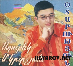 Aghabek Mkrtchyan / Агабек Мкртчян - Otarutyun (2008)