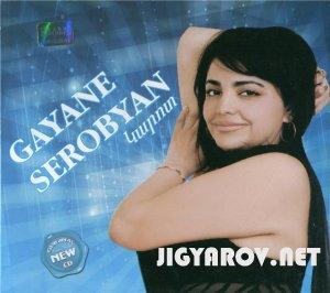 Gayane Serobyan / Гаяне Серобян - Karot 2010
