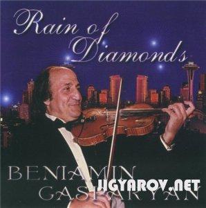 Beniamin Gasparyan /Бениамин Гаспарян - Rain of Diamonds   1999