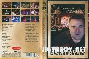 Aram Asatryan / Арам Асатрян - Все альбомы и концерты: Дискография