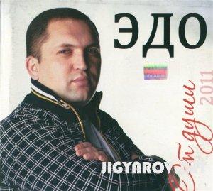 Эдо Барнаулский - От души (2011)