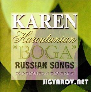 Карен Арутюнян / Karen Haroutunian - Boga 1999 & 2003