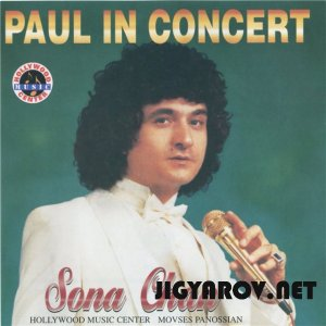 Paul Baghdadlian - Paul In Concert Sona Chan 1979 (переиздание 1995)