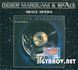 Didier Marouani & Spase: Все альбомы