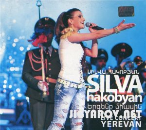 Silva Hakobyan / Сильва Акобян - Live in concert 2011