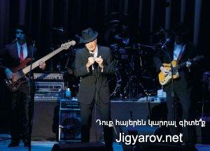 Leonard Cohen - A thousand kisses deep & Hallelujah